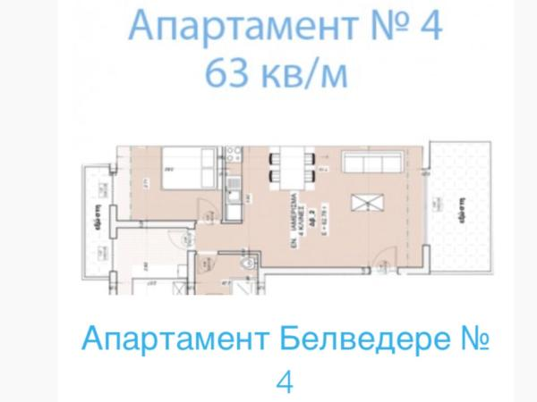 IMG 7855